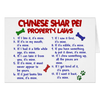 CHINESE SHAR PEI Property Laws 2 Greeting Card
