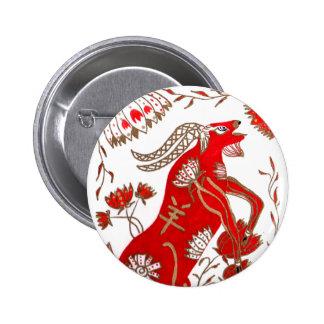 Chinese Sheep Astrology 6 Cm Round Badge