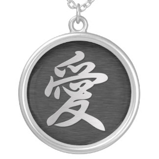 "Chinese Silver ""Love"" Symbol Silver Plated Necklace"