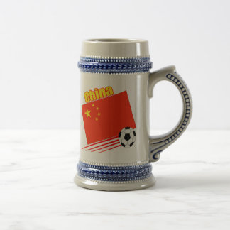 Chinese Soccer Team 18 Oz Beer Stein