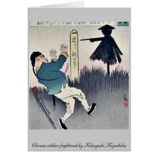 Chinese soldier frightened by Kobayashi,Kiyochika Note Card