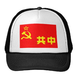 Chinese Soviet, China Hat