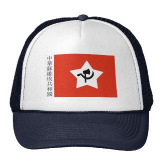 Chinese Soviet Republic Cap
