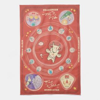 Chinese Space Administration Commorative Tea Towl Tea Towel