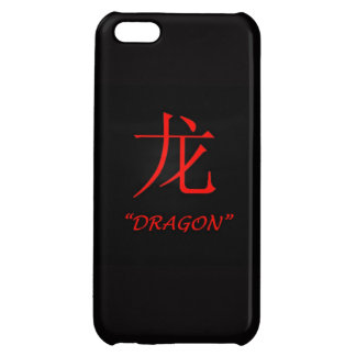 "Chinese star sign - ""Dragon"" Case For iPhone 5C"