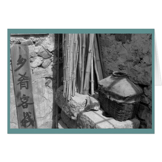 """Chinese Still Life #4"" Card"