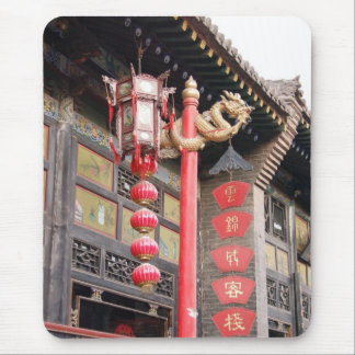 Chinese street lamp mouse mats