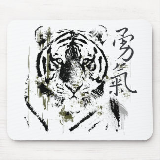 Chinese Symbol Courage Mouse Pad
