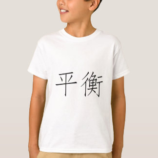 Chinese Symbol for balance T-Shirt