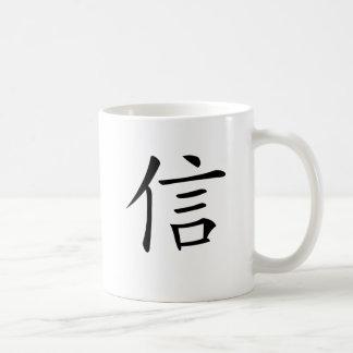 Chinese Symbol for believe Basic White Mug