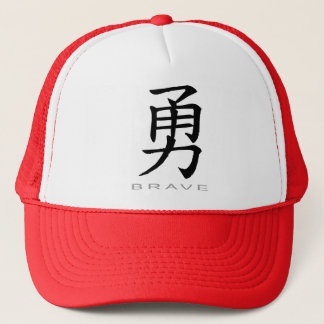 Chinese Symbol for Brave Trucker Hat
