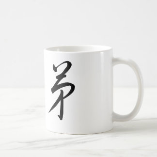 Chinese Symbol for brotherhood Mug