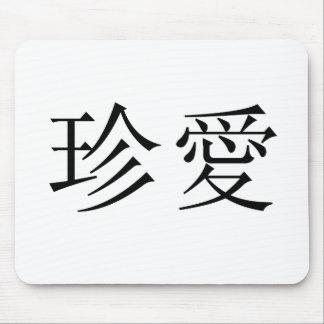 Chinese Symbol for cherish Mousepad