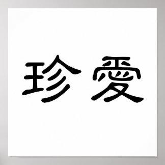 Chinese Symbol for cherish Print