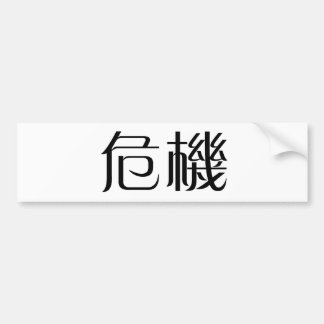 Chinese Symbol for crisis Bumper Sticker