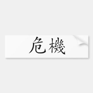 Chinese Symbol for crisis Bumper Stickers