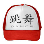 Chinese Symbol for Dance Trucker Hats