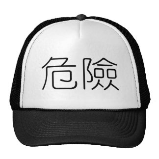 Chinese Symbol for danger Hats