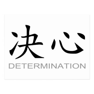 Chinese Symbol for Determination Postcards