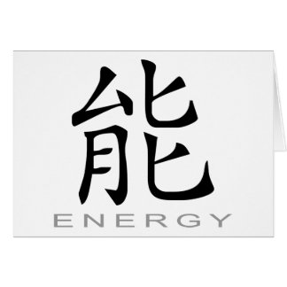 Chinese Symbol for Energy Card