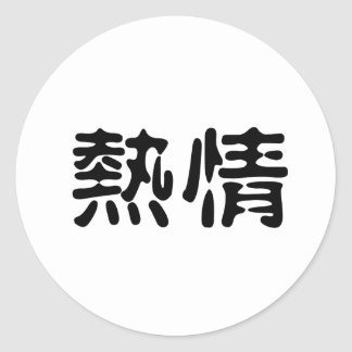 Chinese Symbol for enthusiasm Round Sticker