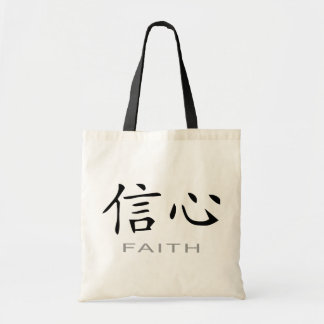 Chinese Symbol for Faith Tote Bag
