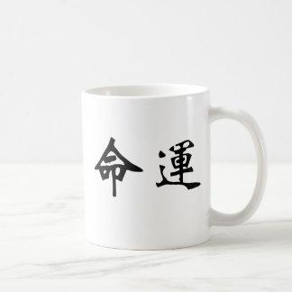 Chinese Symbol for fate, destiny Coffee Mug