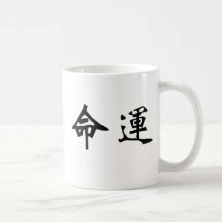 Chinese Symbol for fate, destiny Classic White Coffee Mug