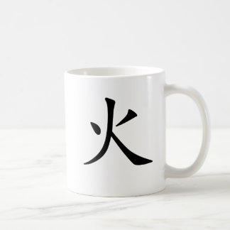Chinese Symbol for fire Mugs