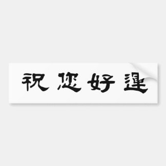 Chinese Symbol for good luck Bumper Sticker