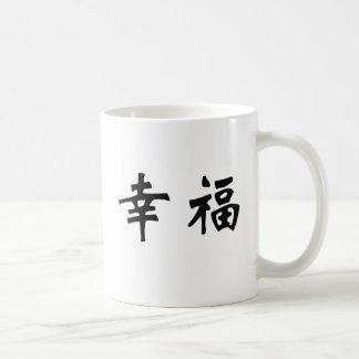 Chinese Symbol for happiness Basic White Mug