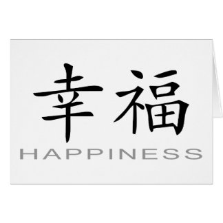 Chinese Symbol for Happiness Greeting Card