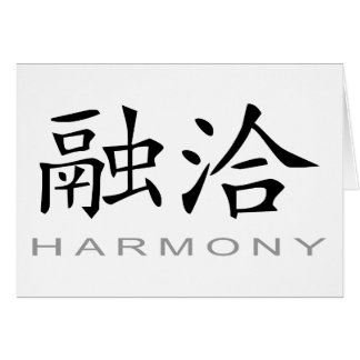 Chinese Symbol for Harmony Card