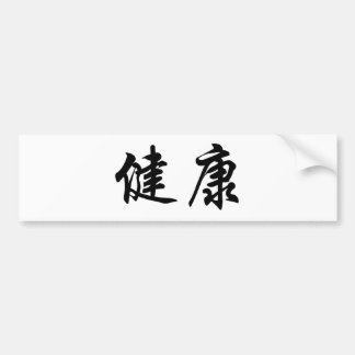 Chinese Symbol for health Bumper Sticker