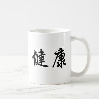 Chinese Symbol for health Coffee Mug