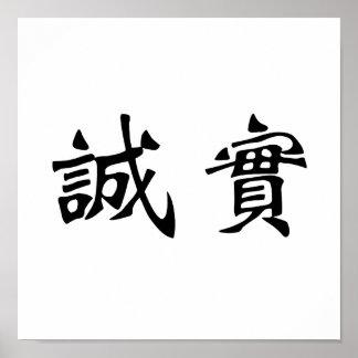 Chinese Symbol for honesty Print