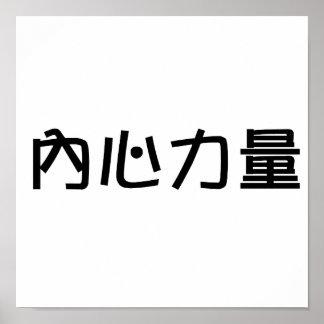 Chinese Symbol for inner strength Poster