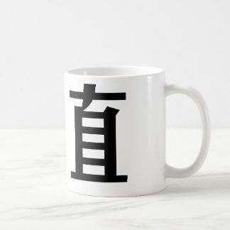 Chinese Symbol for integrity Basic White Mug