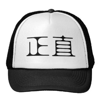 Chinese Symbol for integrity Cap