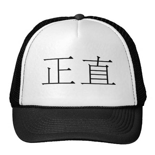 Chinese Symbol for integrity Mesh Hats