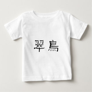 Chinese Symbol for kingfisher Baby T-Shirt