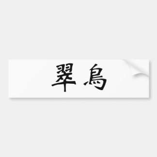 Chinese Symbol for kingfisher Bumper Sticker