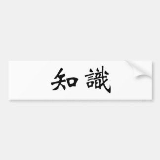 Chinese Symbol for knowledge Bumper Sticker