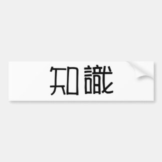 Chinese Symbol for knowledge Bumper Stickers