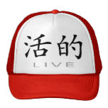 Chinese Symbol for Live Hats