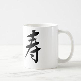 Chinese Symbol for longevity Basic White Mug