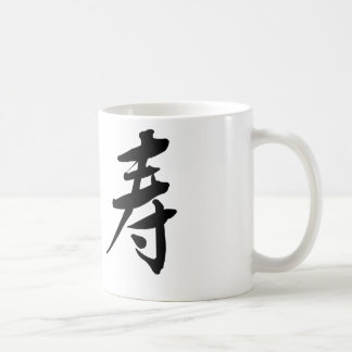 Chinese Symbol for longevity Coffee Mug
