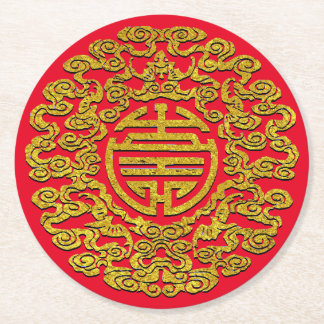 Chinese Symbol for Longevity Your Background Round Paper Coaster