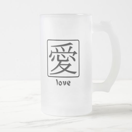 Chinese Symbol For Love (Non Apparel) Mugs