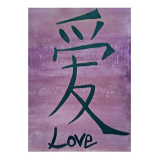 Chinese Symbol for Love Posters